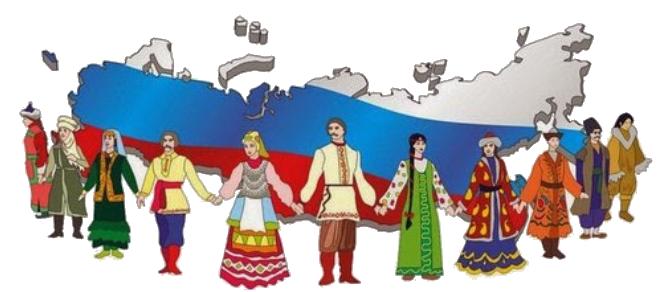Картинки по запросу многонациональная россия